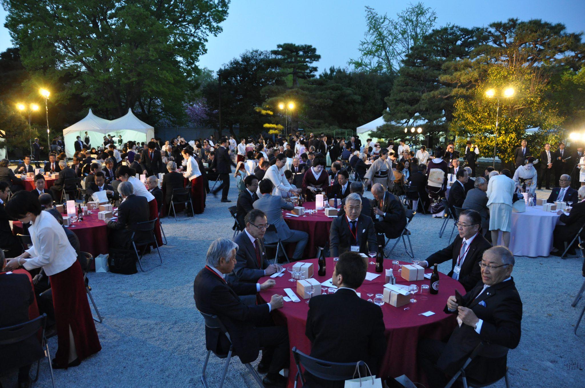 京都南ロータリークラブ65周年記念式典