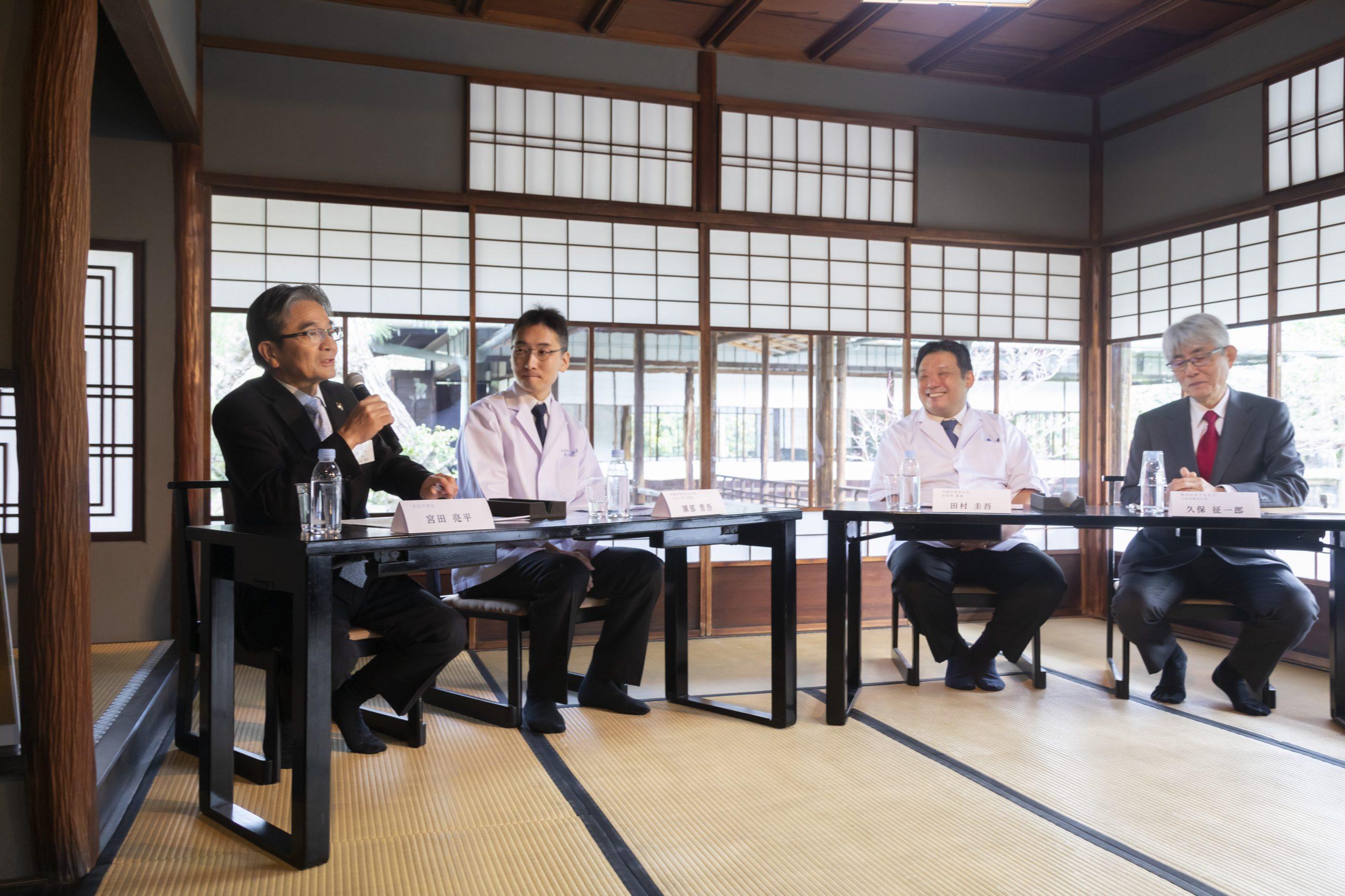 KYOTO365「春の京文化の世界へ」